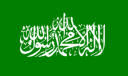 300px-hamas_flag2.png