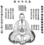 200px-the_immortal_soul_of_the_taoist_adept1