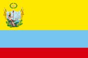 180px-banderagrancolombia