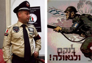 A la izquierda, uniforme de la paramilitar Guardia Nacional Italiana. A la derecha, cartel de un combatiente de la Brigada Judía. AGENCIAS