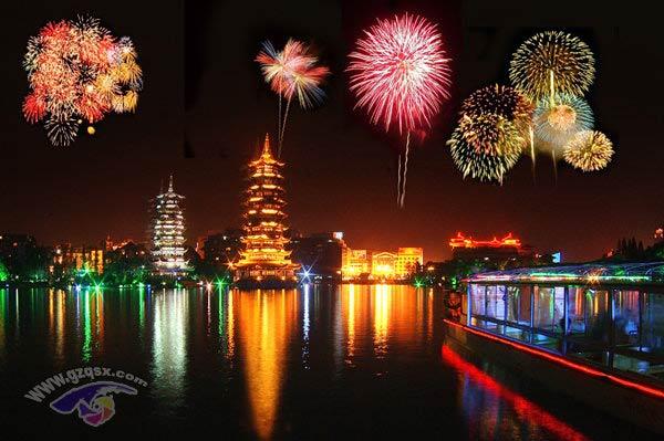 Baños Para Nuevo Ano:El origen de la fiesta de la primavera (春节) Año nuevo chino