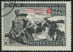 sello impreso por Rusia, muestra el monumento de la batalla de Stalingrado & prisioneros de guerra alemanes