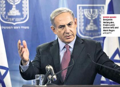 Word games: Benjamin Netanyahu