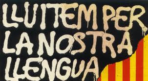 Desde http://beniarresaldia.blogspot.com.es