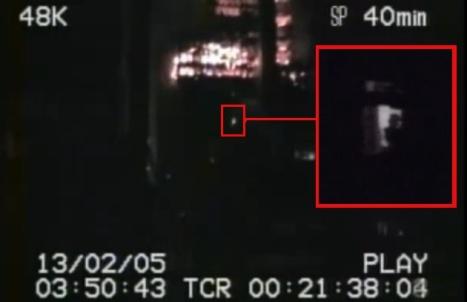 Una captura de la grabación.
