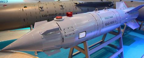 Una bomba guiada por satélite KAB-500S.